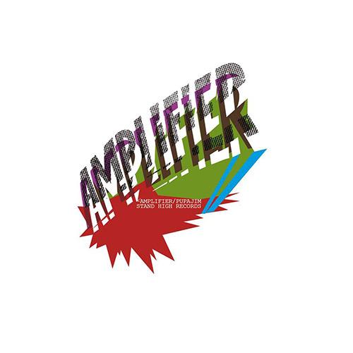 pochette-amplifier